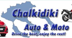 chalkidiki-automoto-com